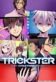 ดูหนังออนไลน์ฟรี Trickster Edogawa Ranpo (2016–2017) Season 1 EP.20  ทริกสเตอร์ – เอโดงาวะ รัมโป ซีซั่น 1 ตอนที่ 20 (ซับไทย)